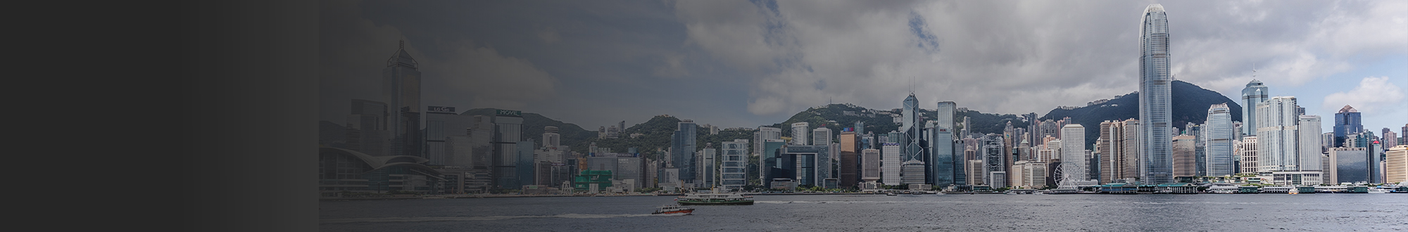 Attend an Information Session in Hong Kong